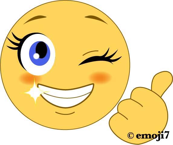Thumbs up emoji jpg free library Thumbs up】 emoji 01   Emoji7 jpg free library