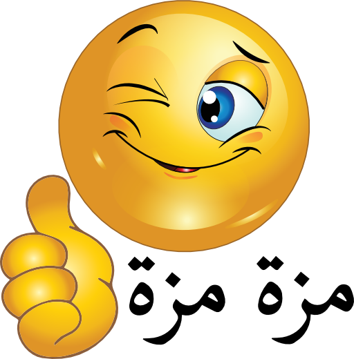 Thumbs up smiley clipart png freeuse Thumbs Up Smiley Clipart - Clipart Kid png freeuse