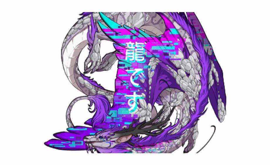 Thunderbird fire clipart vector transparent download Vaporwave Clipart Japanese Writing - Royal Enfield ... vector transparent download