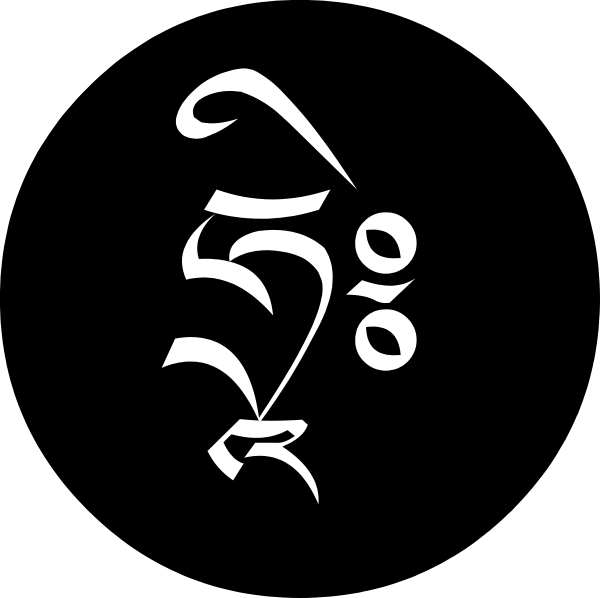 Tibetan long book clipart graphic royalty free download Hri Clip Art at Clker.com - vector clip art online, royalty free ... graphic royalty free download