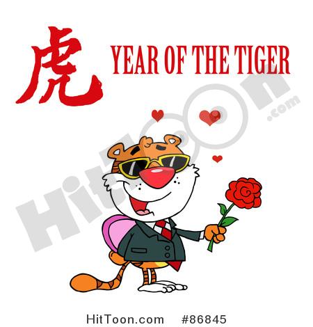 Tiger valentine clipart graphic freeuse library Tiger Clipart #86845: Valentine\'s Day Tiger with a Year of ... graphic freeuse library