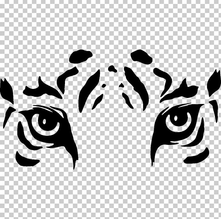 Tigers eye clipart vector freeuse download Tiger\'s Eye Drawing White Tiger Silhouette PNG, Clipart ... vector freeuse download