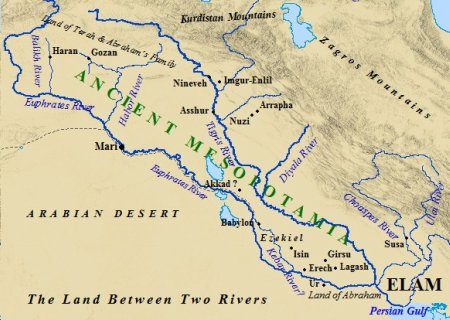 Tigris river map clipart clip art freeuse library phoetanhighsubs: tigris river and euphrates river clip art freeuse library