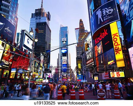 Times square clipart clip art library download Times square clipart 2 » Clipart Portal clip art library download