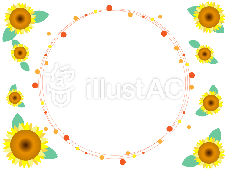 Tiny yellow flower frame clipart picture freeuse Free Cliparts : sunflower frame png Tiny - 888316 | illustAC picture freeuse