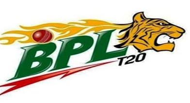 Titans new logo 2016 clipart free Khulna Titans Player List, Squad, Jersey, Owner BPL T20 2016 free