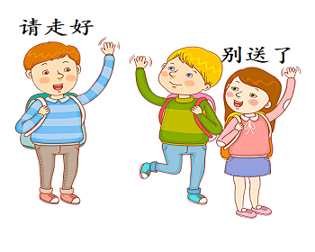 To get say goodbye clipart png freeuse download 18-ways-to-say-goodbye-in-mandarin-chinese you must learn ... png freeuse download