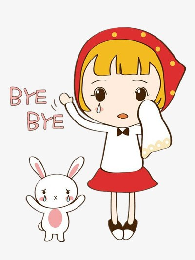 To get say goodbye clipart jpg free stock To say goodbye clipart 5 » Clipart Portal jpg free stock