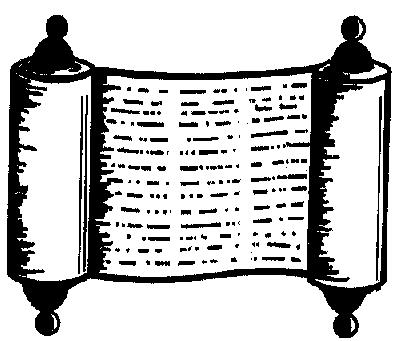 Torah clipart graphic library Free Torah Cliparts, Download Free Clip Art, Free Clip Art ... graphic library