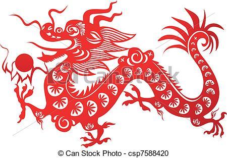 Traditional art clipart banner transparent Chinese Dragon Clip Art & Chinese Dragon Clip Art Clip Art Images ... banner transparent