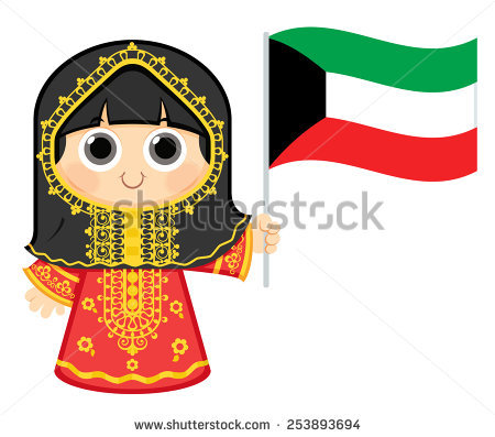 Traditional dress clipart banner library Traditional Arabic Dress Stock Images, Royalty-Free Images ... banner library