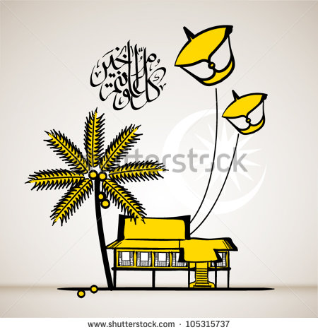 Traditional house blessing clipart png royalty free download Traditional Cultural Malay Wedding Couple Stock Illustration ... png royalty free download