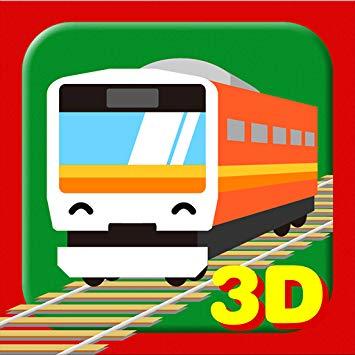 Train on tracks birdseye clipart jpg freeuse library Trainz Simulator HD jpg freeuse library