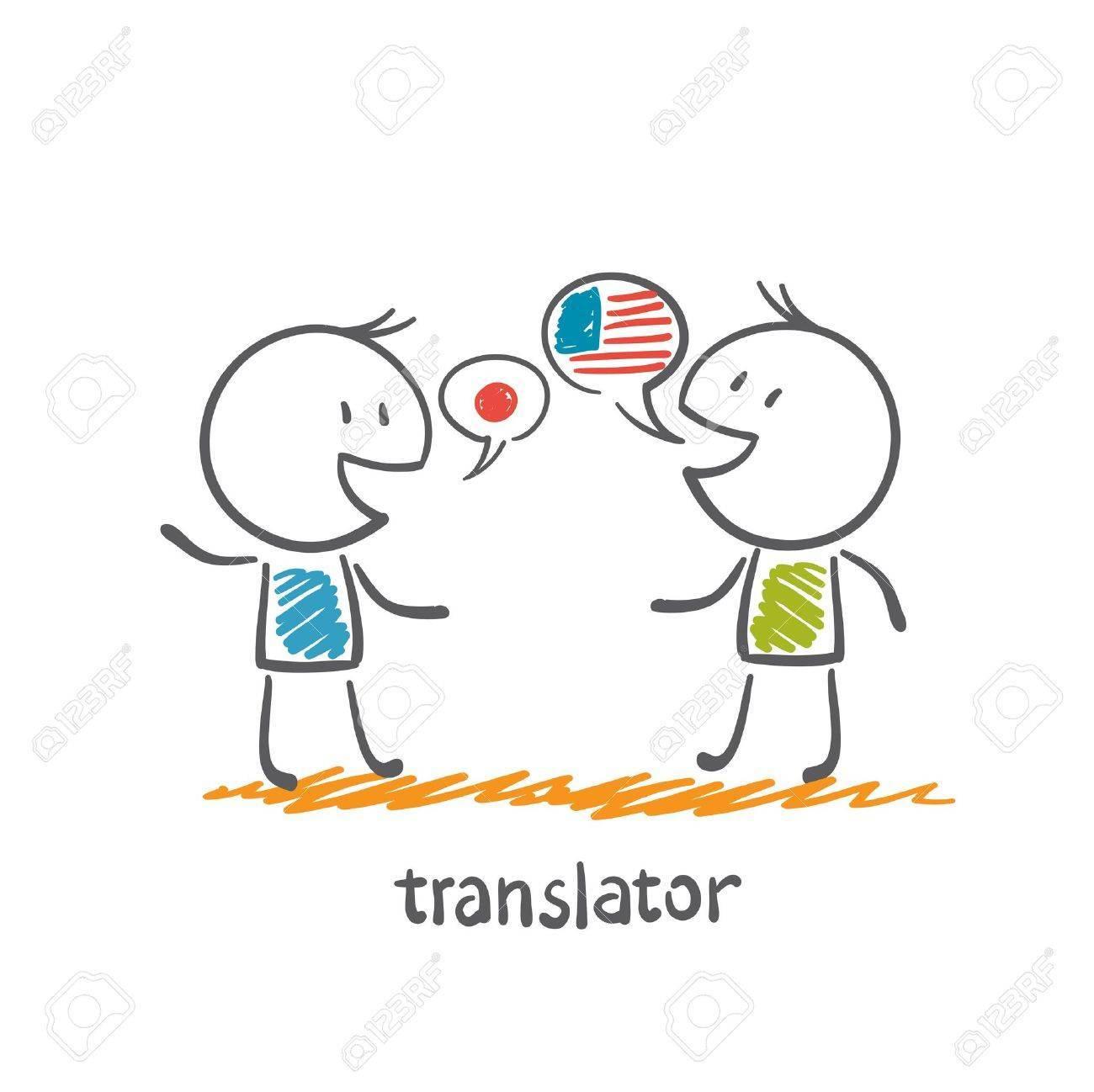 Tranlator clipart black and white Translator clipart 7 » Clipart Portal black and white