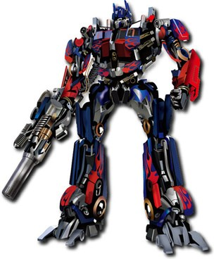 Transformers clipart 4 » Clipart Portal picture free download