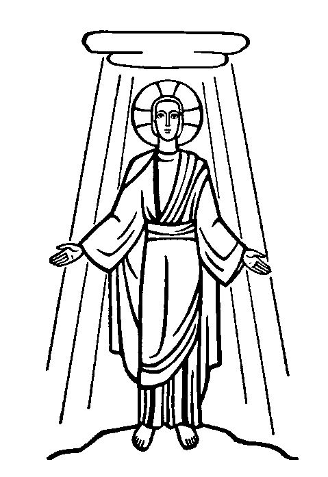 Free Free Transfiguration Cliparts, Download Free Clip Art ... royalty free download