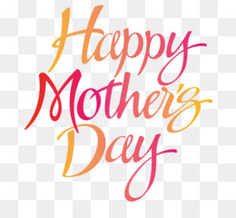 Mother s day clipart transparent image free download Mothers Day PNG and Mothers Day Transparent Clipart Free ... image free download