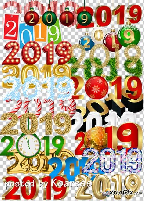 Transparent clipart png - Year 2019 » xtraGFX Creating the ... clip art freeuse download