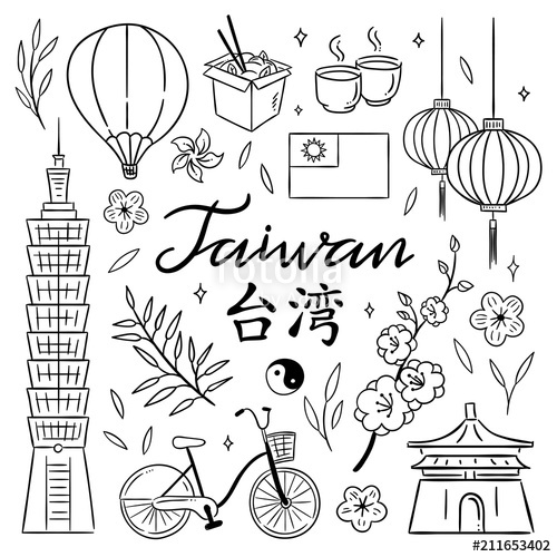 Travel symbols clipart clip freeuse library Taiwan hand drawn outline illustrations. Vector China travel ... clip freeuse library