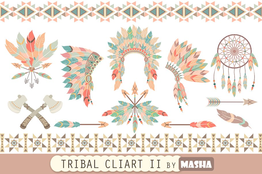 Tribal clipart clipart royalty free stock TRIBAL CLIPART clipart royalty free stock