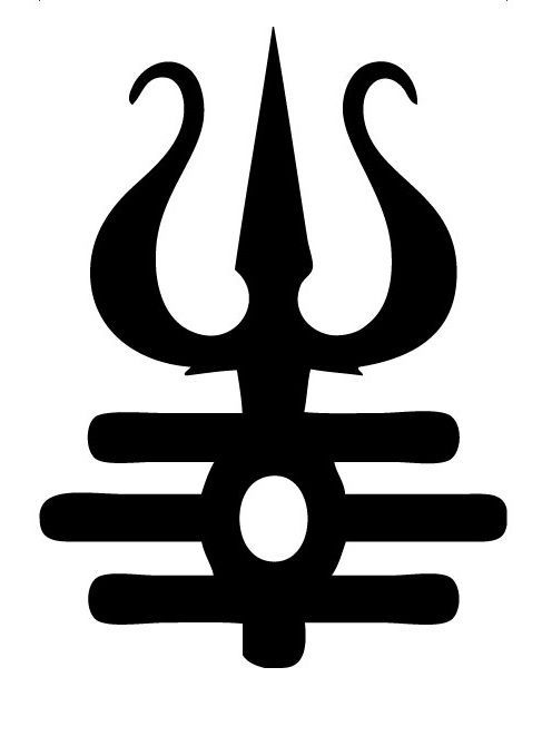 Trishul images clipart svg freeuse stock Shiva trishul clipart 8 » Clipart Portal svg freeuse stock
