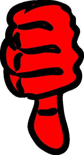 False Icon Clip Art at Clker.com - vector clip art online ... clip art black and white stock