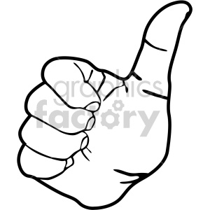 hand thumb up black white clipart. Royalty-free clipart # 408091 graphic freeuse stock