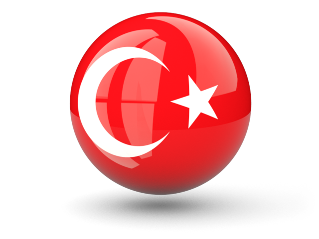 Turkish Download Turkey Flag Png Clipart #45672 - Free Icons and PNG ... jpg royalty free