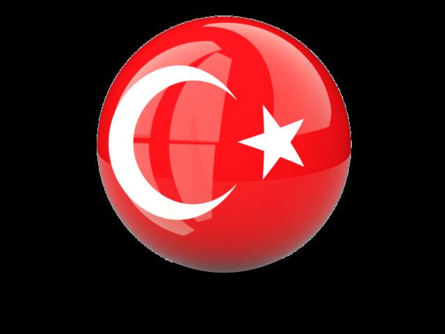 Turkey flag clipart clip art free stock Turkish Download Turkey Flag Png Clipart #45672 - Free Icons and PNG ... clip art free stock
