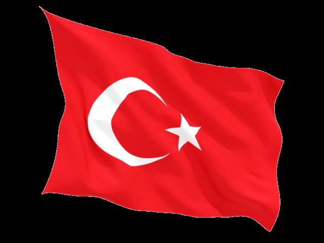 Turkey Flag Wave transparent PNG - StickPNG clip art free download