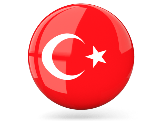 Turkey flag clipart vector royalty free Turkey Flag Icon transparent PNG - StickPNG vector royalty free
