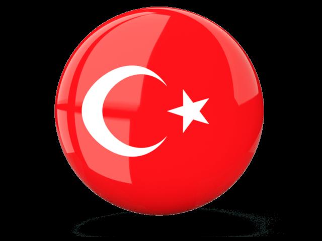 Turkey Flag Icon transparent PNG - StickPNG jpg royalty free