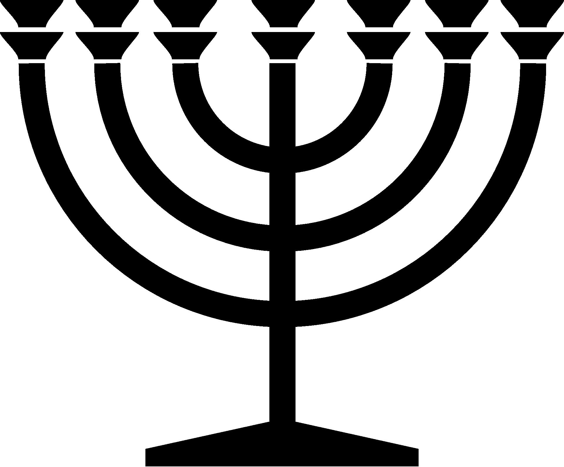Turkey menora clipart transparent stock Spelling – Grama Sue's Rainbow transparent stock
