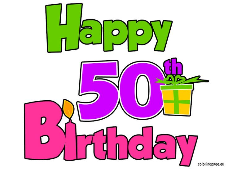 Turning 50 clipart clip art freeuse library 17 Best images about bday 50 on Pinterest | Happy, Funny 50th ... clip art freeuse library
