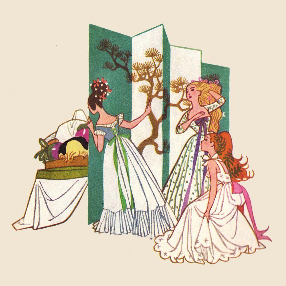 Twelve dancing princesses clipart graphic library stock The Twelve Dancing Princesses illustrated by Sheilah Beckett ... graphic library stock