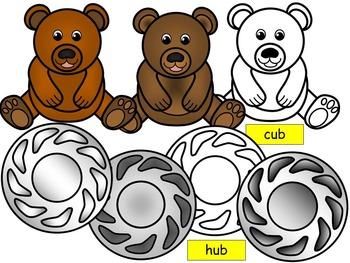 Ub clipart png Short vowel u clipart- UB Words Clip art (8 WORDS- 21 IMAGES) png