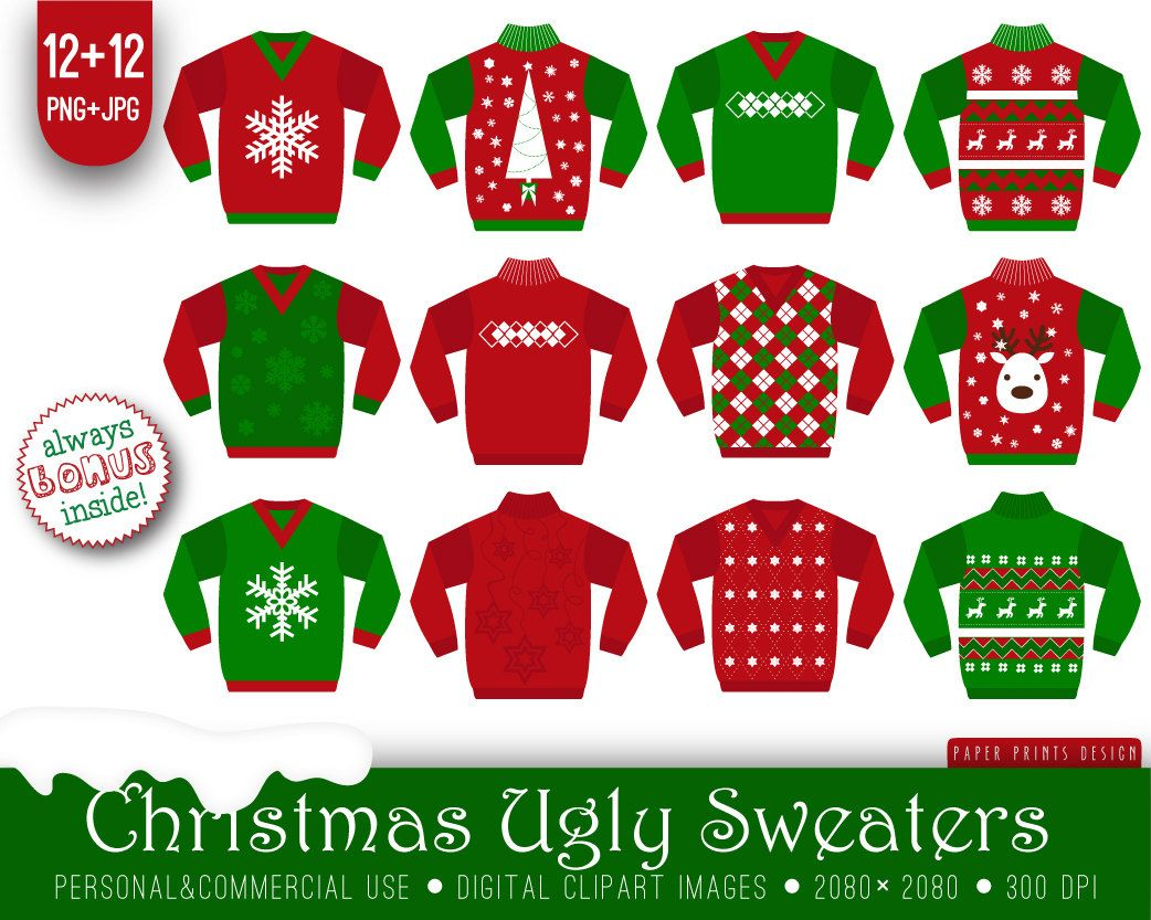Ugly sweater patterns clipart black and white svg royalty free stock 12 Ugly Christmas sweaters clipart white red by ... svg royalty free stock