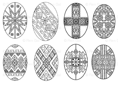 Ukranian easter egg clipart image free Ukranian easter egg clipart - ClipartFest image free