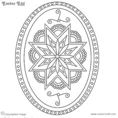 Ukranian easter egg clipart clip freeuse library Starting from inside and laying outward. (Inner