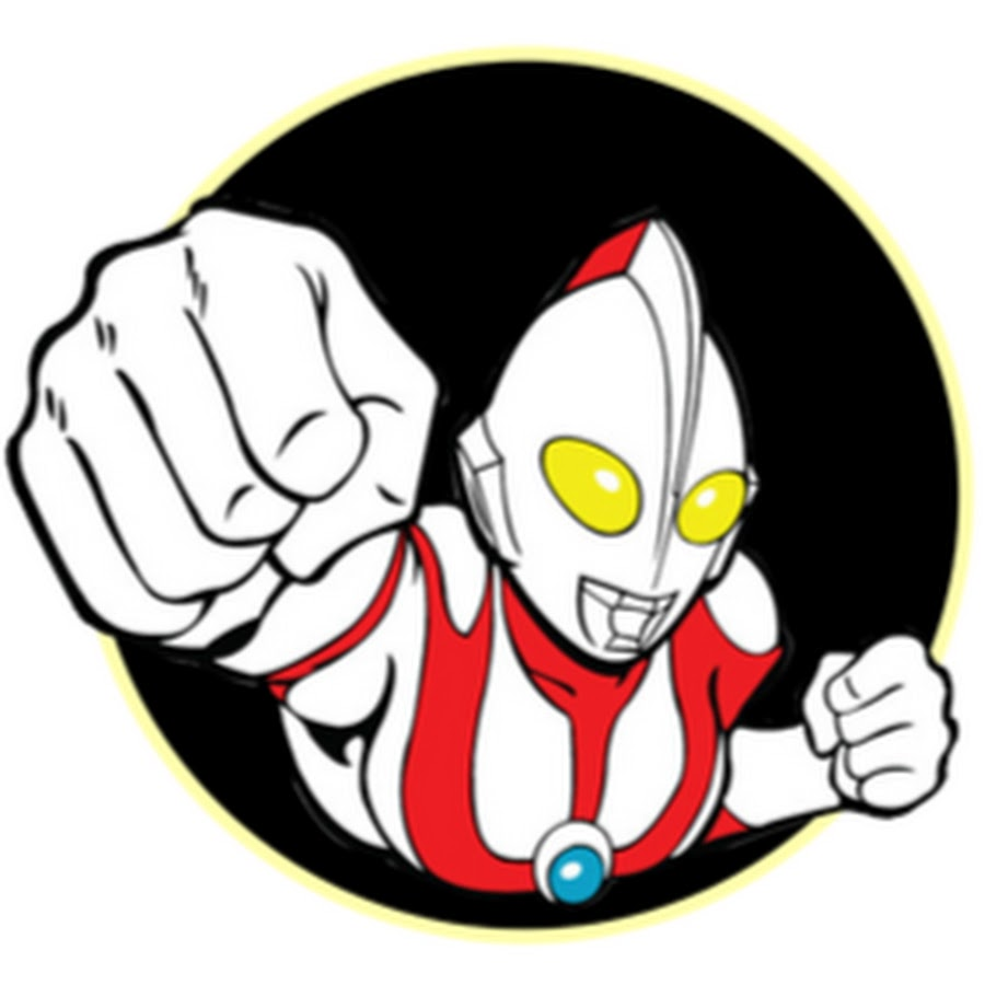 Ultraman tiga clipart jpg library library Ultraman Explained - YouTube jpg library library