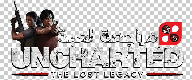 Uncharted logo clipart clipart free Logo Brand Font PNG, Clipart, Advertising, Brand, Logo, Text ... clipart free