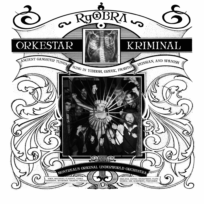 Uncle sam pickpocket clipart clip freeuse Orkestar Kriminal - Ryobra - 2018 clip freeuse