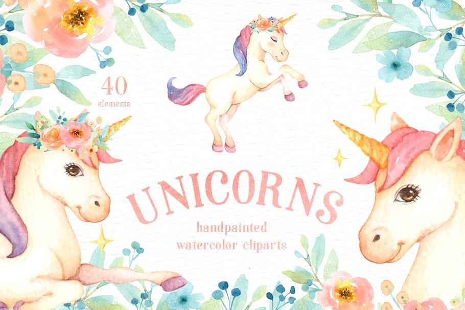 Unicorn watercolor clipart image freeuse Unicorns Watercolor Clip Art ~ Illustrations ~ Creative Market image freeuse