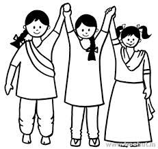 Unity among kids clipart black and white cartoon picture library download Image result for unity in diversity drawings india | art and ... picture library download