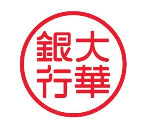 Uob logo clipart graphic freeuse download UOB\'s regional brand campaign celebrates heritage and values ... graphic freeuse download