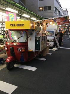 Uruguay street food cart clipart jpg royalty free 26 Best rickshaw images in 2018   Food carts, Chai, Food trucks jpg royalty free