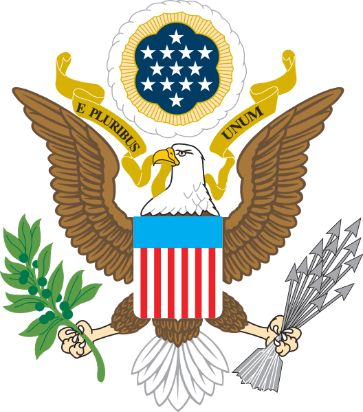 Us passport eagle clipart picture royalty free library American Eagle Clip Art at Clker.com - vector clip art ... picture royalty free library