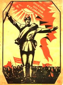 Ussr proletariat clipart image transparent download Proletary – Russiapedia Of Russian origin image transparent download