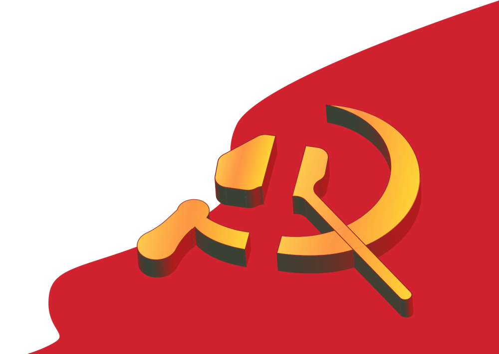 Ussr proletariat clipart graphic transparent The Collapse of the Soviet Union – The Proletarian graphic transparent