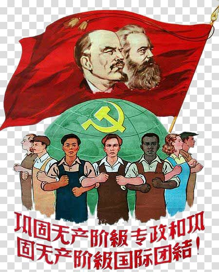 Ussr proletariat clipart vector library Chinese communist propaganda posters, China Communism Poster ... vector library